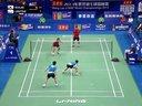 2013年世界羽毛球锦标赛 高成炫 李龙大[KOR] VS [TPE]李胜木 蔡佳欣