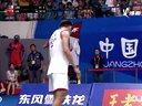 2013.08.11 世界羽球男單決賽 林丹vs林宗緯 博斯HD 720P國語