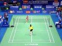 2013羽毛球世锦赛女单决赛 因达农VS李雪芮 自制HL