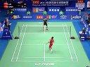 林丹VS谌龙2013羽毛球世锦赛羽毛球知识教学网 高清