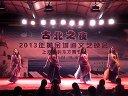上海埃韵肚皮舞教练培训-Lola和学员们的沙漠玫瑰