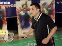 周教練教室─ 反拍技術(1):長球 平球
