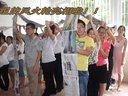 2013上海真爱梦想公益基金会梦想教练计划—海南组—荔湾区同心学校