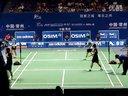 常州世界羽毛球大师赛男双 韩国vs日本