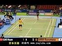 2013日本羽毛球公开赛 男单资格赛比赛视频 高欢 -  羽球吧