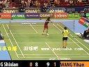 2013日本羽毛球公开赛 女单1/4比赛视频 - 羽球吧