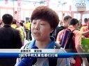 """2013首届""""新城蒙银""""羽毛球锦标赛开赛啦"""
