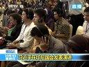 习近平在印尼国会发表演讲 131003