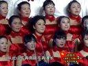 迎国庆干部职工合唱比赛优秀节目展演下部