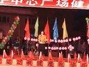 下城子文化广场健身操(2013迎国庆群众演出)