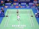 羽毛球比赛视频 林丹VS李宗伟 男单决赛 2013世锦赛 羽球吧