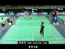 羽毛球直播 2013荷兰大奖赛 男双比赛 张楠李根 羽球吧