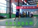 2013.10.13双打对决第二局(青州羽毛球馆-青羽飞扬俱乐部)