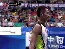 2013年广州世界羽毛球锦标赛男单决赛林丹VS李宗伟
