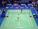 2013年世界羽毛球锦标赛男单半决赛 林丹VS阮天明