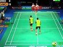 直播>>2013丹麦羽毛球公开赛 男双1/4决赛 羽球吧