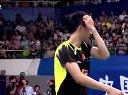 2013年世界羽毛球锦标赛男单八分之一决赛 李宗伟VS王睁茗