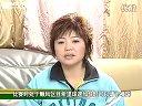 吴迪西羽毛球实战攻略-第5节-《如何合理运用规则》