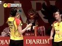 于洋/王晓理VS包宜鑫/成淑 2013年印尼羽毛球公开赛女双决赛