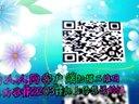 辽师外院第十八届外语文化艺术节开幕式人人网互动宣传片(一)