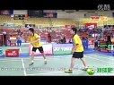 羽毛球男双比赛视频 2013世青赛 羽球吧
