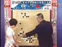 天元围棋第18届三星杯半决赛第1局邬光亚—李世石(王元仇丹云)