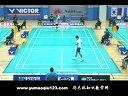 2013年韩国羽毛球黄金大奖赛国羽比赛视频 羽毛球知识教学网提供