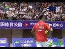 林丹羽毛球比赛视频 羽球吧