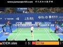 2013年中国羽球超级赛第1轮 申克VS姚雪 羽毛球知识教学网提供