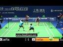 【直播地址】2013最新羽毛球比赛 1/4决赛 男双比赛视频 1 羽球吧
