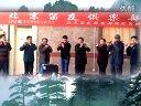 北京笛友俱乐部第13次聚会,齐奏:扬鞭摧马运粮忙