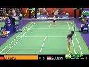 2013香港羽毛球公开赛 第一轮女单比赛 【直播地址】羽球吧