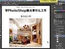 ps抠图_photoshop入门ps入门教程图像的变换