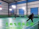 2014.1.13赵vs王(青州羽毛球俱乐部-青羽飞扬)