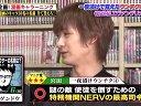 キス濱ラーニング3 「漫画キャラーニング」 動画〜2014年1月15日