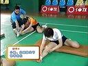 陈伟华羽毛球教学羽毛球教程全集41-运动后放松整理