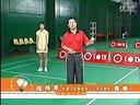 陈伟华羽毛球教学羽毛球教程全集42-发球抢攻