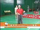陈伟华羽毛球教学羽毛球教程全集45-拉吊突击