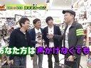 動画 浜ちゃんが! 男装美女AKIRA不思議な私生活(秘)公開~2014年1月29日