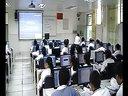 七年级信息技术优质课展示《文字的编辑与排版》张老师