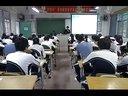 九年级历史与社会优质课展示《多极世界有规则》人教版_黎老师