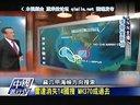 中国进行式20140316-小米力战格力雷军与董明珠的10亿豪赌