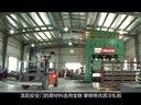 Longyang industrial feature film