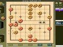 中国象棋比赛视频
