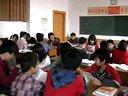 《蚂蚁》视频课堂实录(初中语文,北师大版八上,河南许昌二十中:张荣惠)chaun