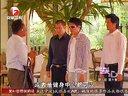 [裂心][安徽卫视中文版KCFC][EP09]