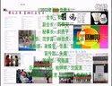 亳州师专羽毛球协会(感谢视频制作者)