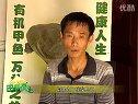 田野课堂-甲鱼养殖技术_WMV视频