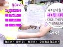 韩国 面膜 GENIC詹尼代生产面膜VCR