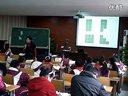 三年级下册《不规则图形的周长计算》 陈元隆(小学数学教师优质课观摩示范教学实录)